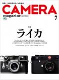 magazine_1407