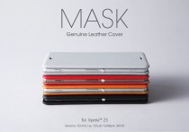 MASK-Z3_top