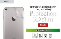 df-ip7g1b-950x600