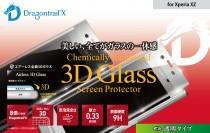 xxz-3d-950x600