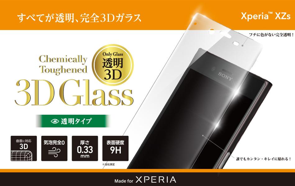 xzsg3sf-950x600