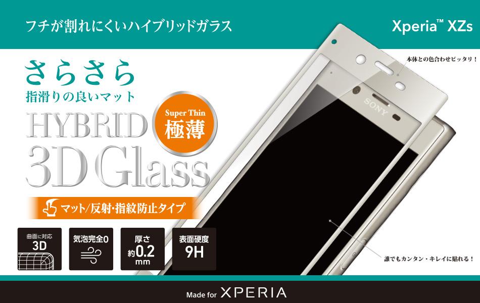 xzsm2f-950x600