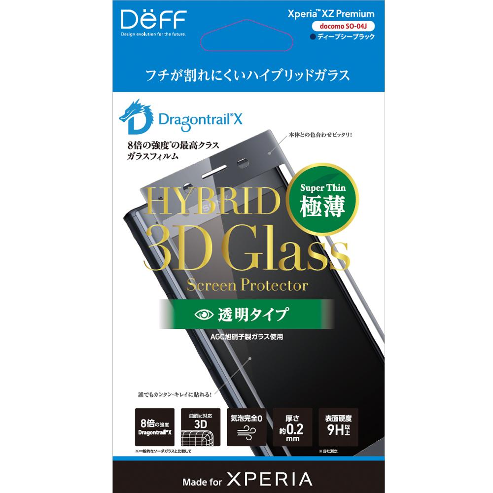 Hybrid3DGlassScreenProtectorforXperiaXZPremium_sv_2